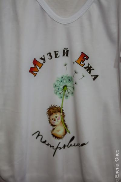 ростовежик (51 of 72)