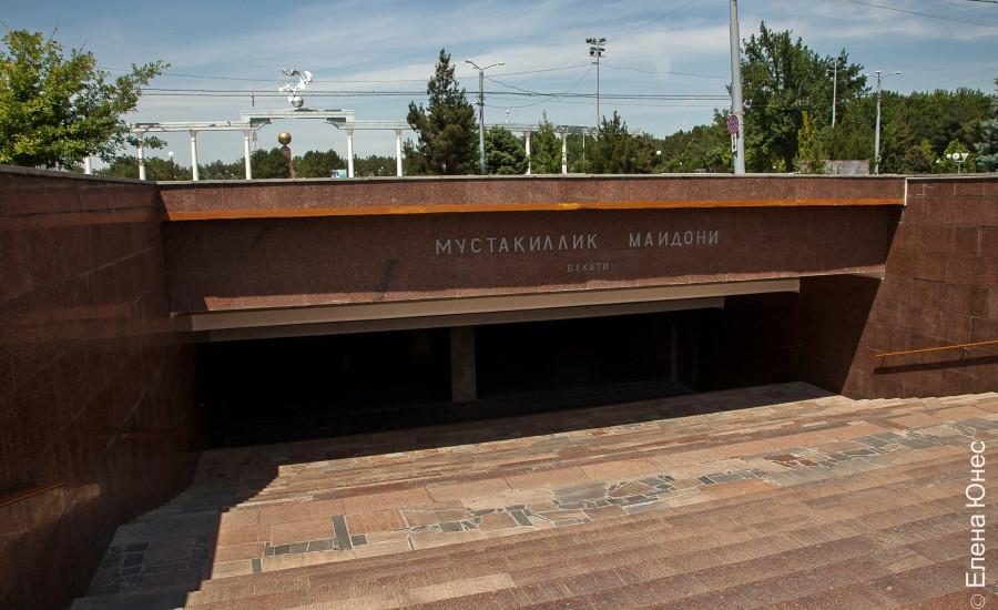 метро3-1