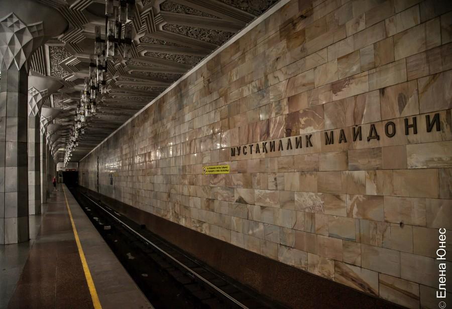 метро3-4