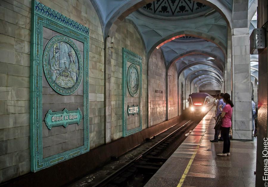метро3-52