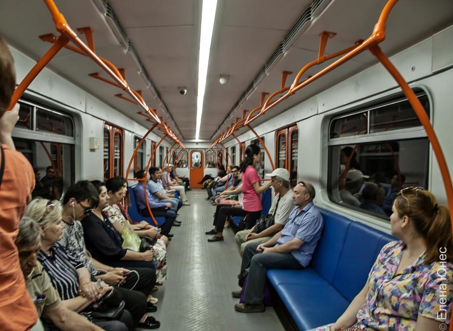 метро3-53