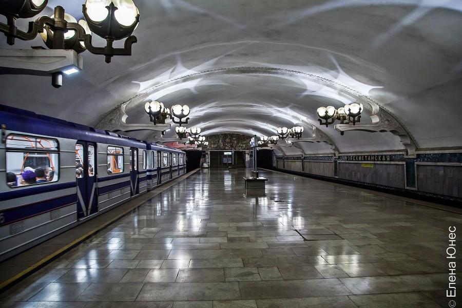 метро3-56