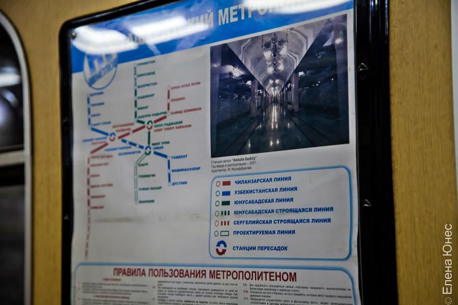метро3-64