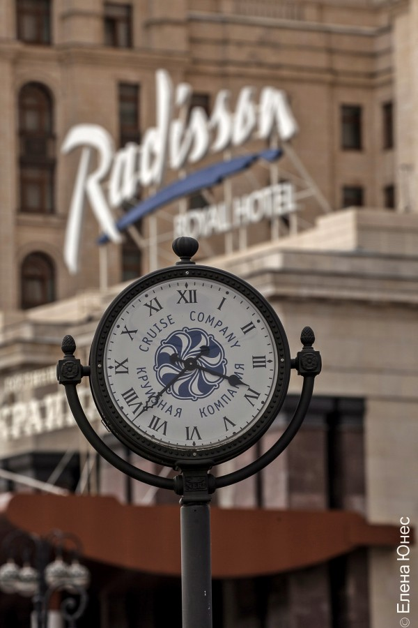 Radisson (75 of 76)