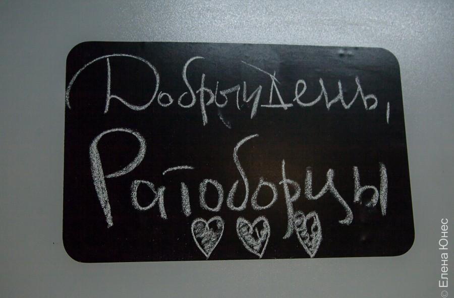 ратоборцы (20 of 30)