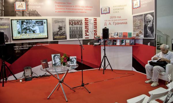 книжная2 (24 of 24)