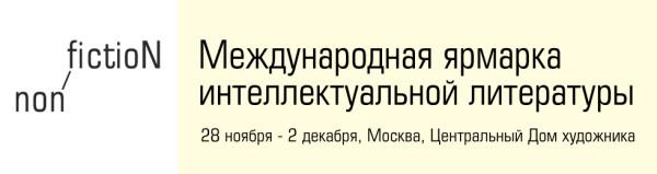 nf20_head_ru