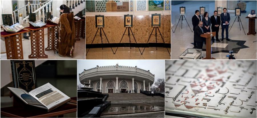 Музей истории Тимуридов, Ташкент
