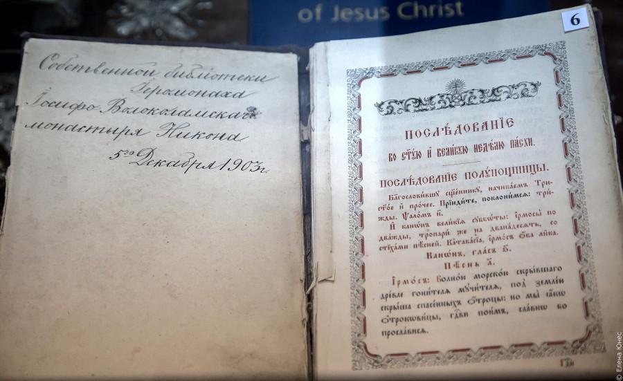 библия (40 of 47)