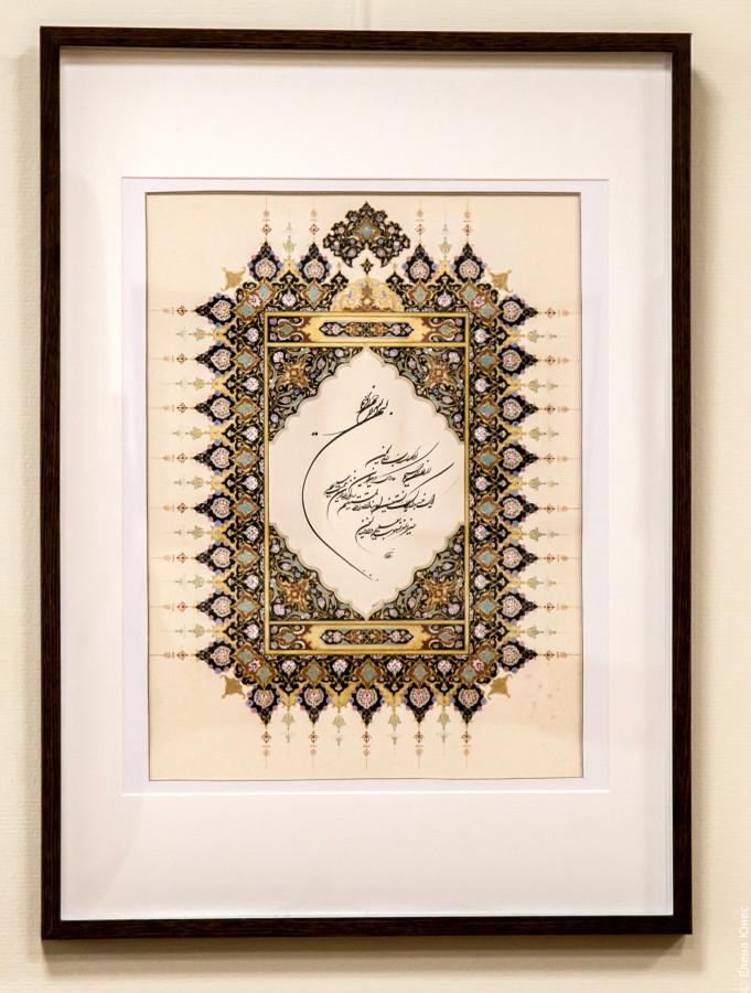 каллиграфия (117 of 122)