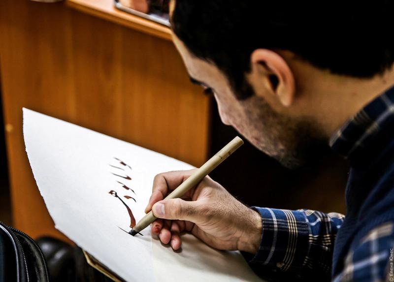каллиграфия (23 of 122)