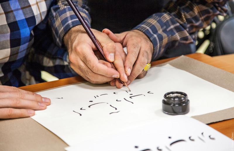 каллиграфия (46 of 122)