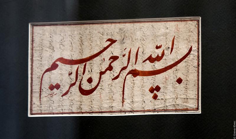 каллиграфия (90 of 122)