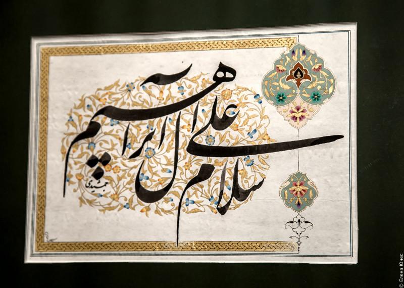 каллиграфия (91 of 122)