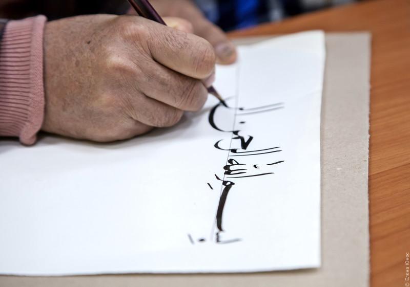 каллиграфия (61 of 122)