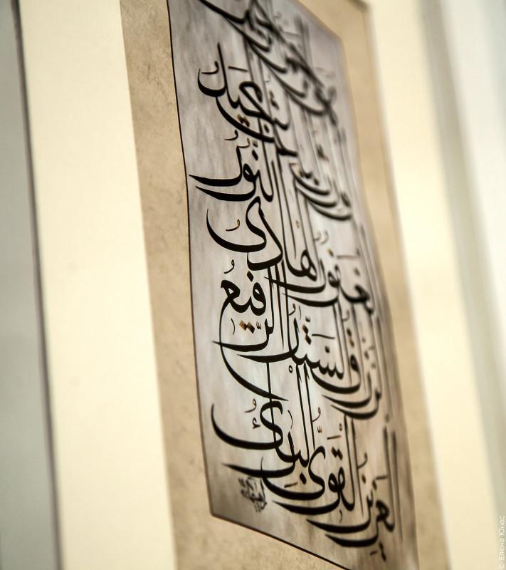каллиграфия (99 of 122)