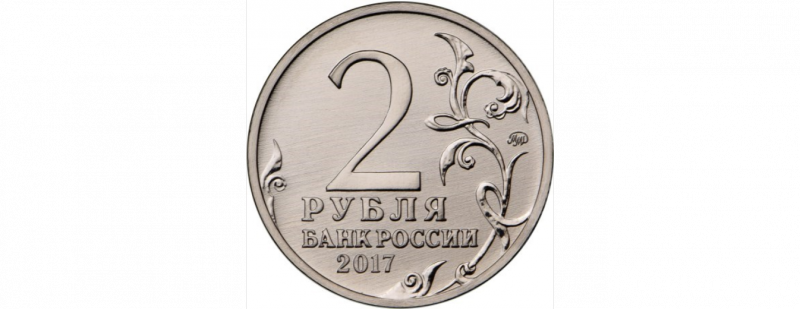 Аверс монет