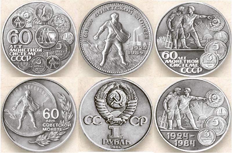 Красивые могли бы получиться монеты, не правда ли?