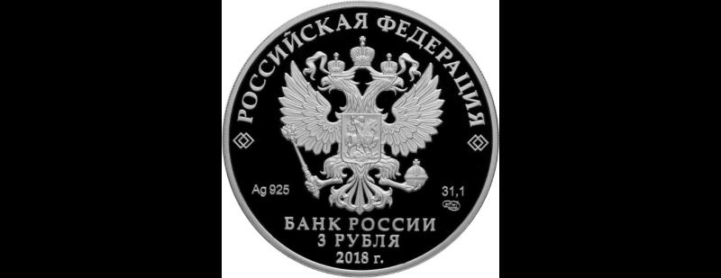 Аверс монеты, типовой для монет этой серии