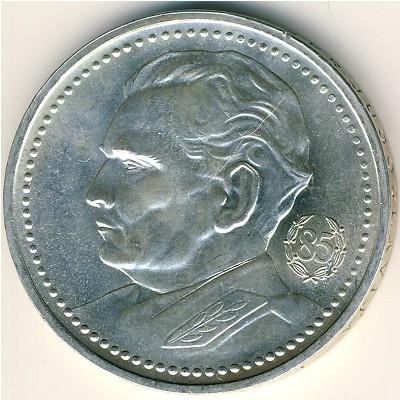 200 динаров, посвященных 85-летию Тото