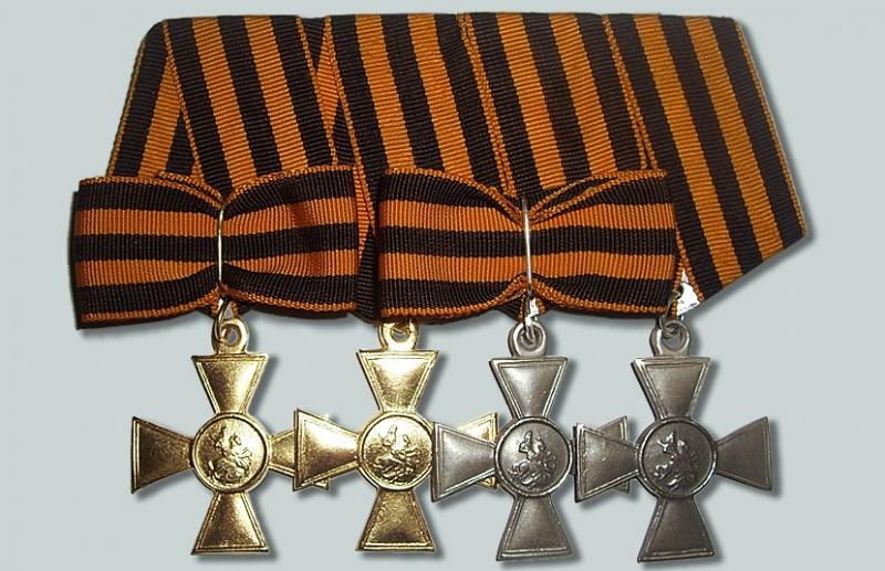 Полный бант Георгиевских крестов (1, 2, 3 ,4 степени)