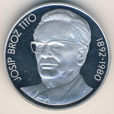 реверс монеты, пруф.