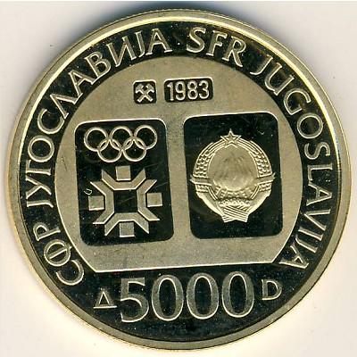 Олимпиада в Сараево, аверс