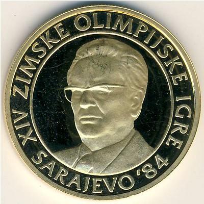 Олимпиада в Сараево, реверс