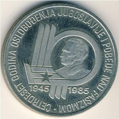 реверс монеты с портретом