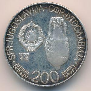 аверс монеты. фото из интернета