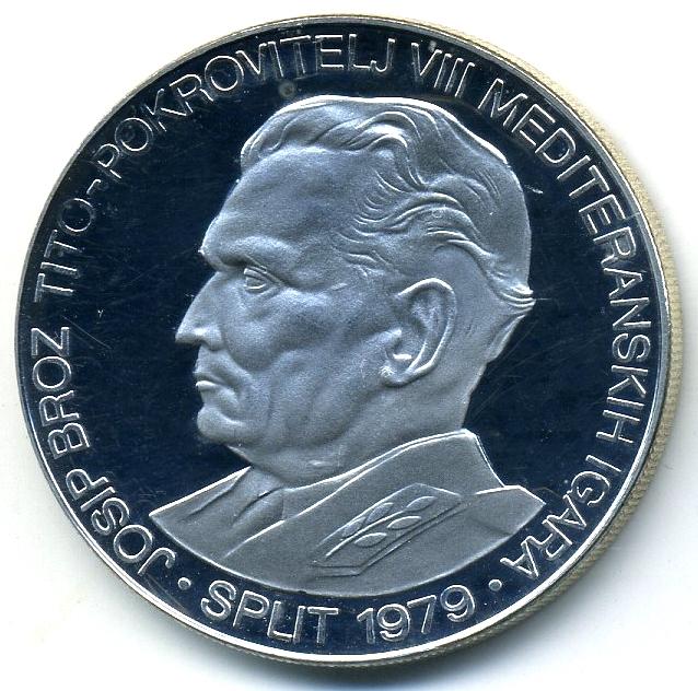 Аверс монеты. Портрет Тито. Фото из интернета.