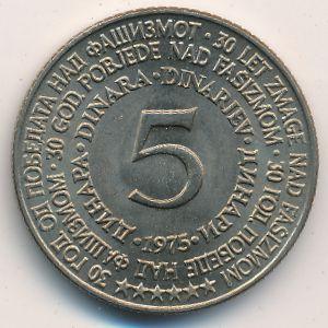 реверс монеты, фото из интернета