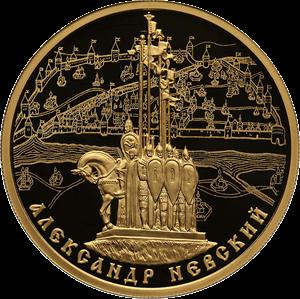 реверс монеты