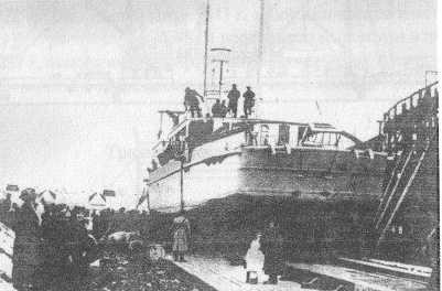 """фото из интернета, из книги Ю.В. Скорохода """"Отечественные противоминные корабли"""""""