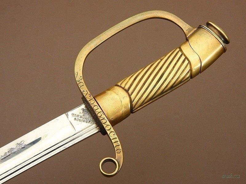Фотография Золотого оружия с надписью ЗА ХРАБРОСТЬ