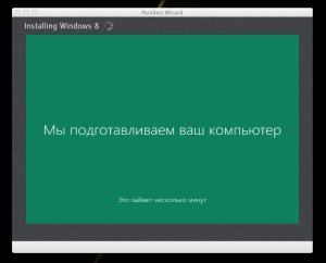 Screen Shot 2013-01-12 at 4.19.44