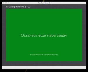 Screen Shot 2013-01-12 at 4.23.10