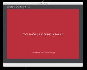 Screen Shot 2013-01-12 at 4.20.44