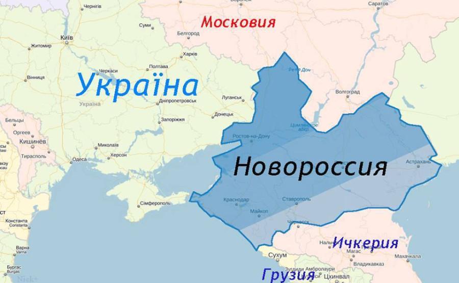 Российские военные продолжают обстреливать позиции украинской армии под Мариуполем, - СНБО - Цензор.НЕТ 4597