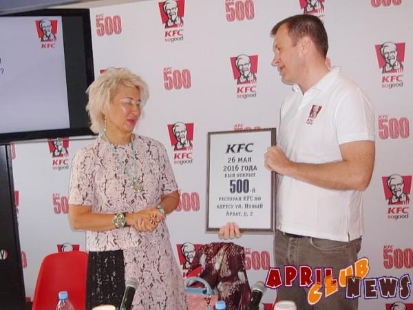 Открытие 500-го ресторан сети ресторанов быстрого обслуживания KFC