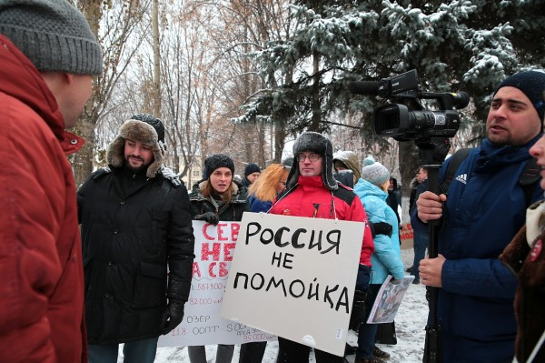 Экологический митинг «РОССИЯ НЕ ПОМОЙКА»