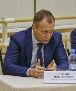 Игорь Яковлевич Кулаков.