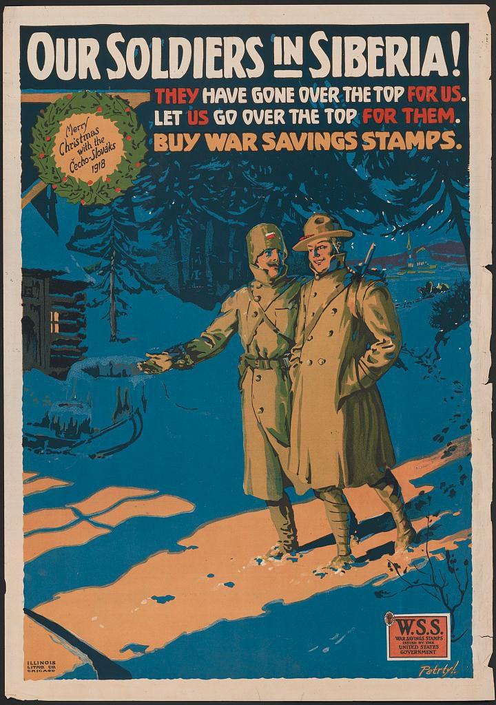 Американцев дома просили купить военные марки для поддержки войск в Сибири (Библиотека Конгресса).