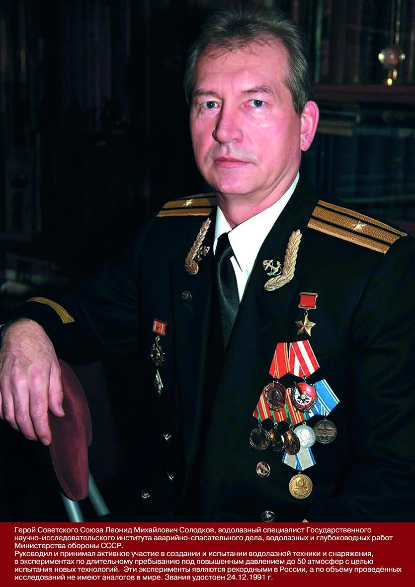 Последний Герой Советского Союза. В день 85-летия учреждения этого звания я помещу здесь интервью с ним, взятое ровно 10 лет назад.