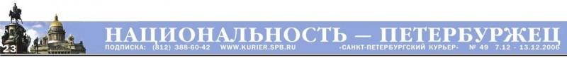 Так выглядел логотип проекта.