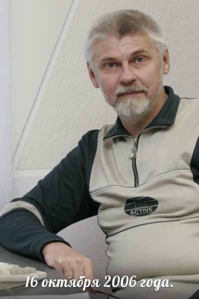 А это я в ту пору. Фото Михаила Масленникова.