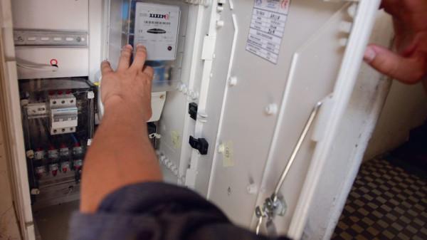 Рост цен на электроэнергию может быть даже двузначным. Сколько она будет стоить с 1 января?