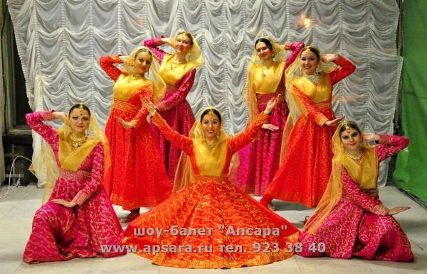 Indian-dance-party-apsara5