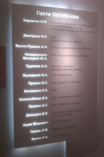Музей :-)