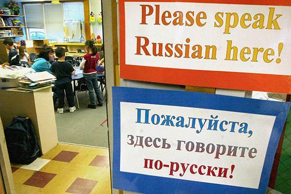 Занятия по русскому языку в подготовительном классе начальной школы в Анкоридже, штат Аляска